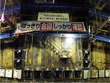 地下鉄・つくばエクスプレス駅舎入口(形パイプルーフ)