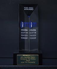 2013 ISTT No-DIG Award(ボックス掘進機シドニー表彰)